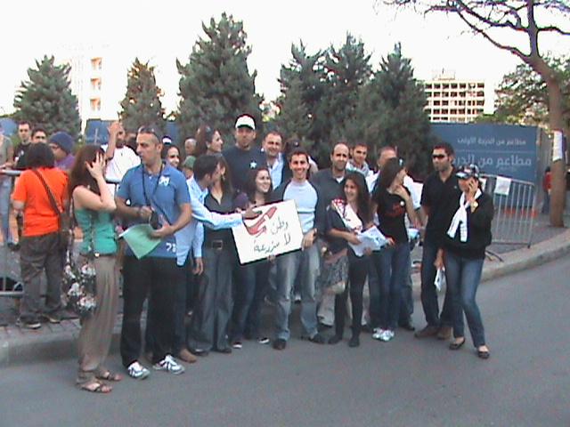 مسيرة-العلمانيين-15-5-2011