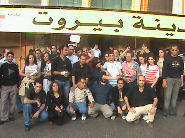 مسيرة-ونشاط-13-نيسان-2008