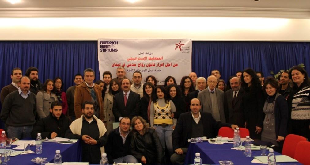 ورشة-الزواج-المدني-3-12-2011