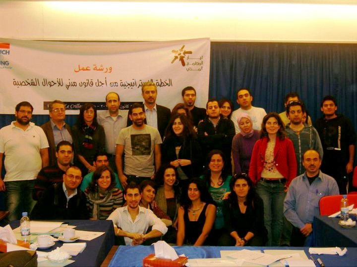 ورشة-الزواج-المدني-4و5-2010