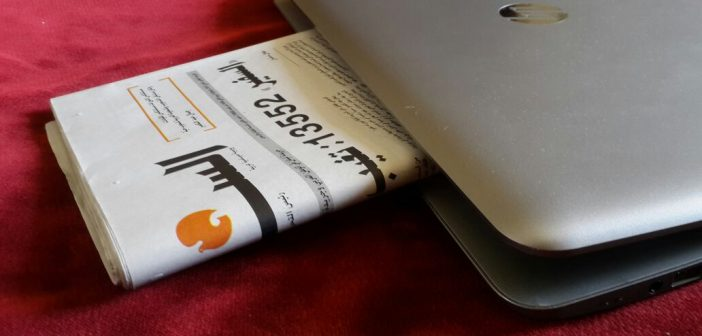 تحقيق مجلة تواصل مدني – عدد 19: الصحف الورقيّة: إلى التغيير أو الزوال؟