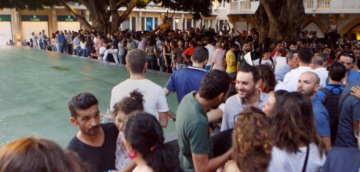 تحرك ضد قمع الحريات في بيروت-  العدد 23 من مجلة تواصل مدني