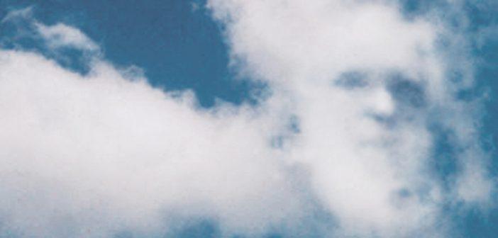 الأبوفينيا والباريدوليا – وجهة نظر مختلفة- إعداد لمى فياض العدد 24